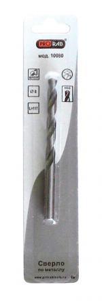 Сверло по металлу Prorab 10080