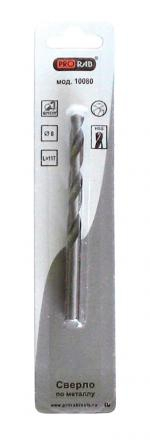 Сверло по металлу Prorab 10090