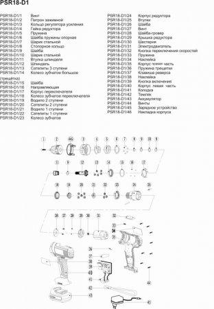 Дрель аккумуляторная P.I.T. PSR 18-D1 - Фото 2