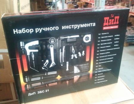 Набор ручного инструмента ДиП ЗБС-21