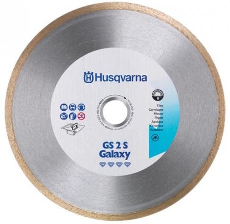 Диск алмазный HUSQVARNA GS2S 5430803-75